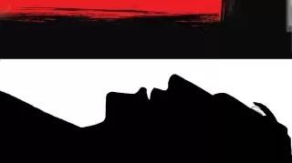 সিলেটে পুলিশ বক্সের পাশে মিলল লাশ